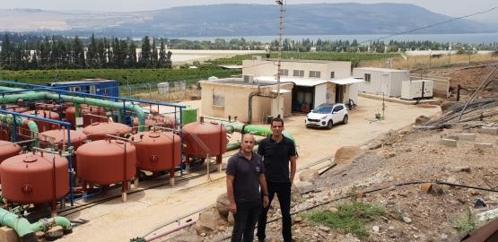 ordan Valley Water Association